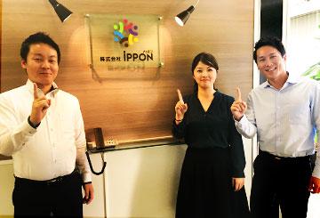 株式会社IPPON