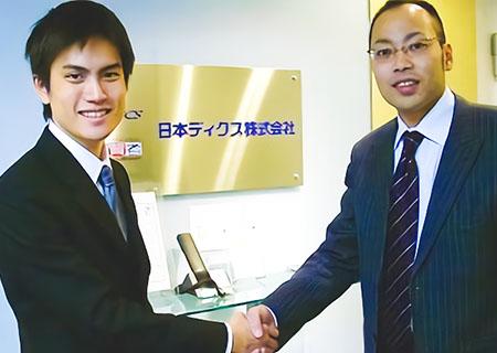 日本ディクス株式会社の導入事例