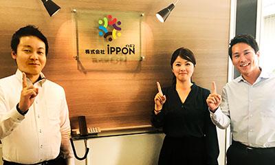 株式会社IPPONの導入事例