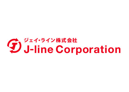 ジェイ・ライン株式会社の導入事例