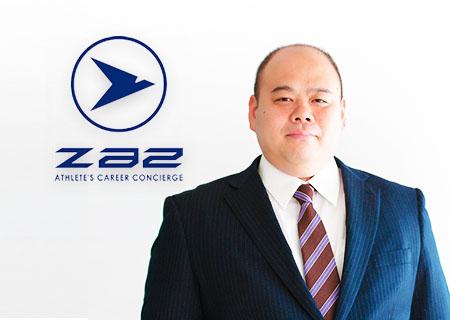 ザッツ株式会社の導入事例