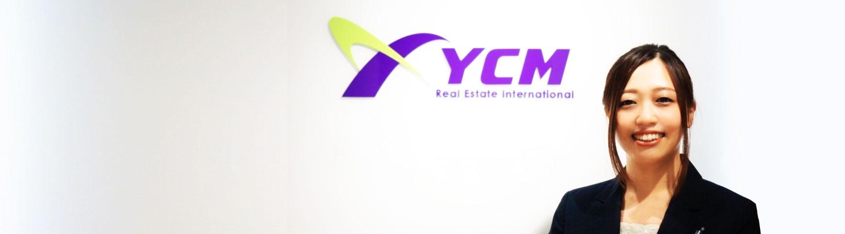 株式会社YCMリアルエステートインターナショナルの導入事例メイン