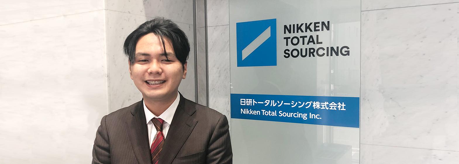 日研トータルソーシング株式会社・メディカルケア事業部の導入事例メイン
